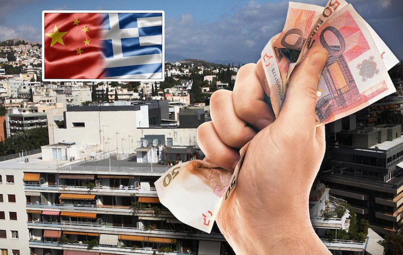 Chinese Investors First in Taking Advantage of Greece's Golden Visa Program