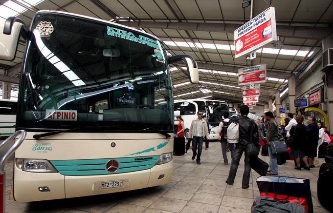 В Афінах побудують новий автовокзал
