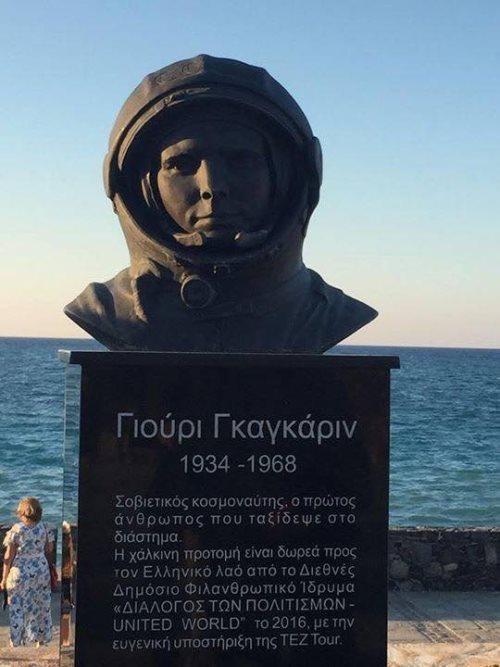 Открытие памятника Юрию Гагарину на Крите