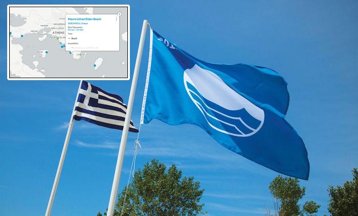 430 Greek Beaches Win a Blue Flag for 2016