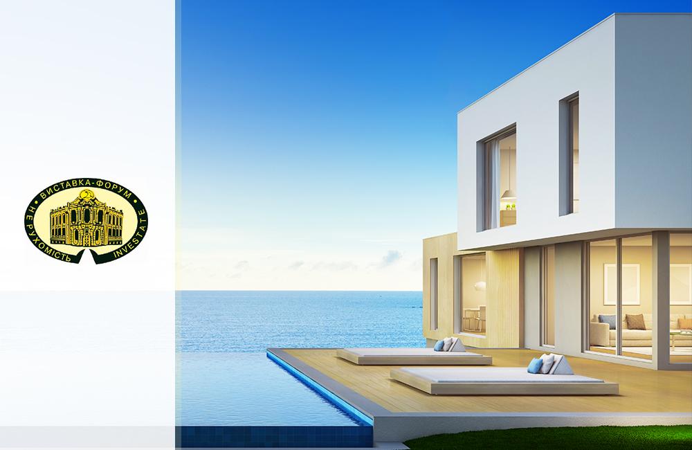 Запрошуємо на International Real Estate м.Київ!