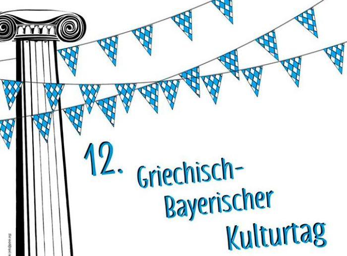 12. Griechisch-Bayerischer Kulturtag: Ganz schön griechisch, dieses München…