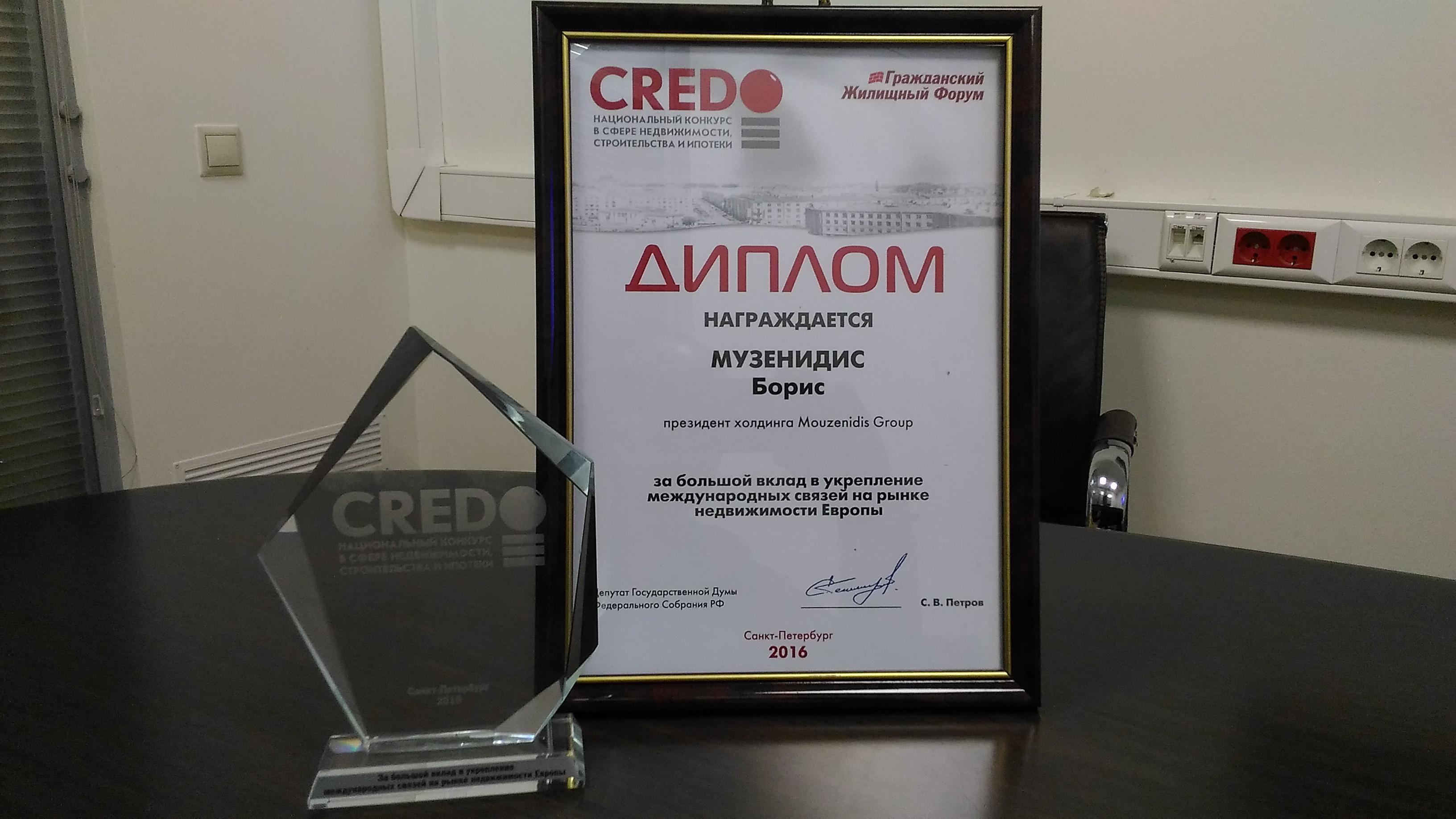 Гражданский жилищный конгресс в Санкт-Петербурге