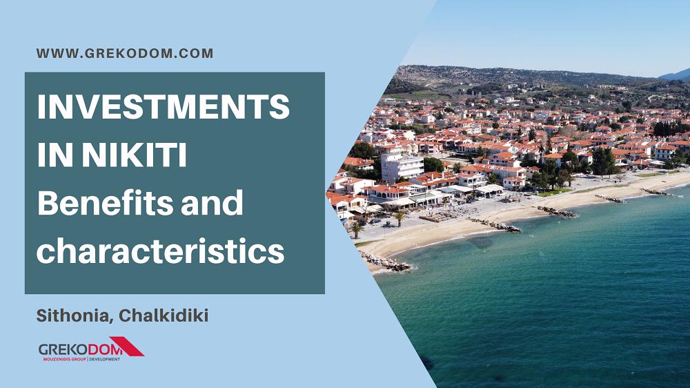 Investments in Nikiti, Sithonia, Chalkidiki. Benefits and characteristics