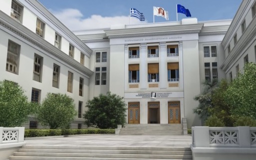 Athens University of Economics and Business Among Top 150 Business Schools in the World