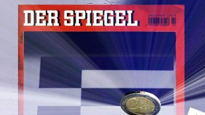Der Spiegel: Καλή είδηση για την Ελλάδα