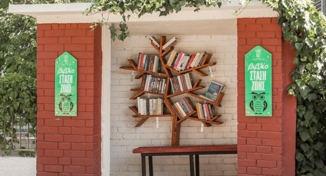 Greek City Transforms Bus Stops into Libraries