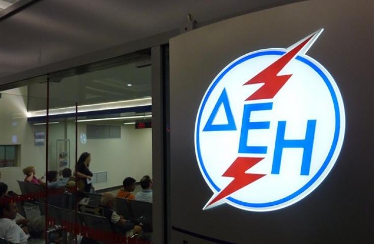 В Греции будут снижены тарифы на электроэнергию в новом 2017 году