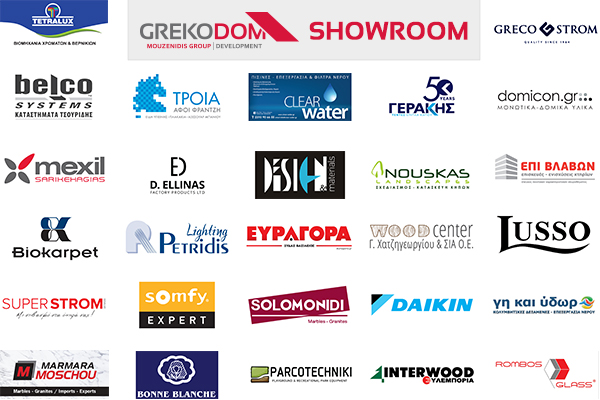 Opening of a Grekodom Showroom in Chalkidiki