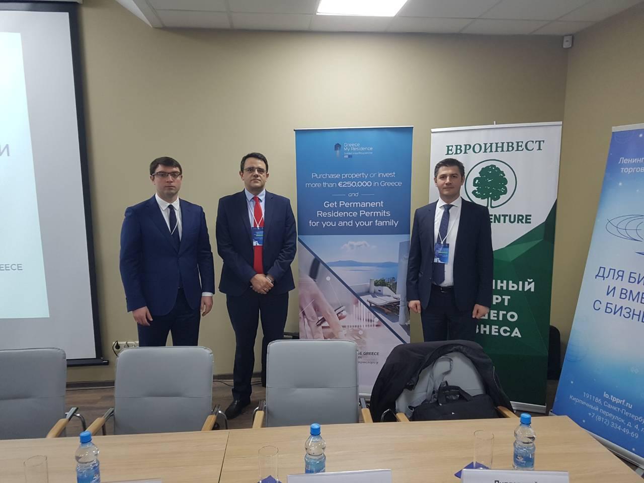 Компания Grekodom Development приняла участие в инвестиционном форуме