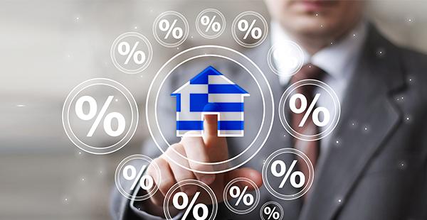 4 λόγοι για επενδύσεις στην Ελλάδα αυτή τη στιγμή