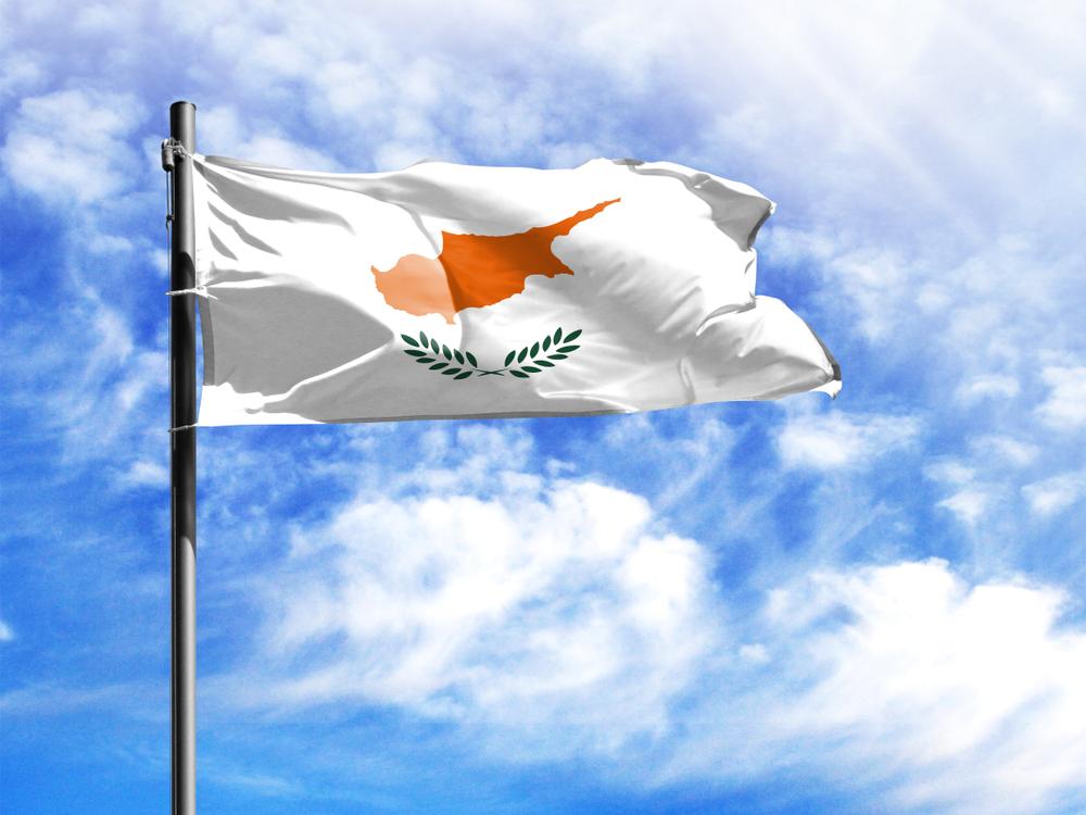 Паспортна програма Кіпру: зміни