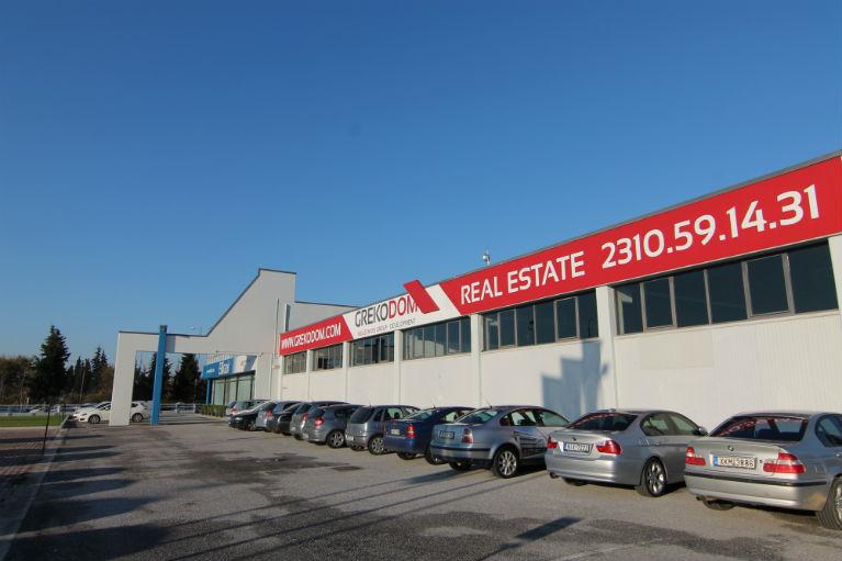 Открытие нового офиса Grekodom Development в Салониках
