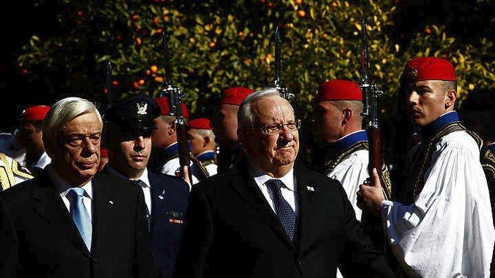 Israeli President Begins Greece Visit