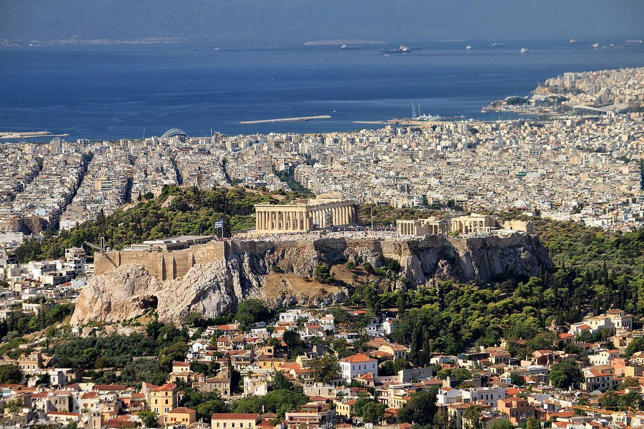 Самые дорогие дома в центре Афин