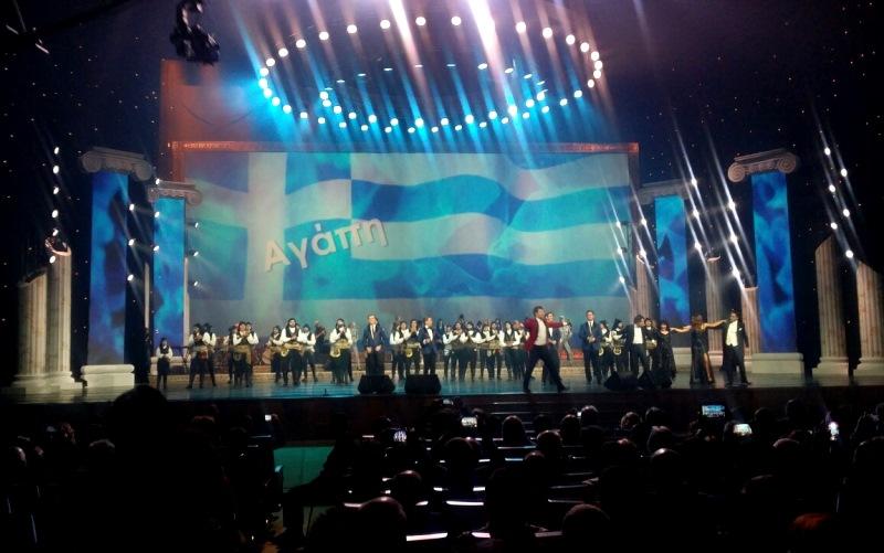 Состоялся гала-концерт, посвященный перекрестному году России и Греции