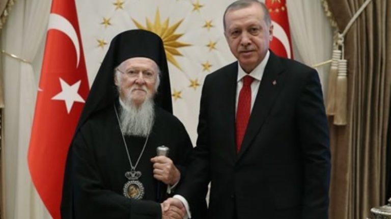 Τι συζητήθηκε στη συνάντηση Βαρθολομαίου – Ερντογάν