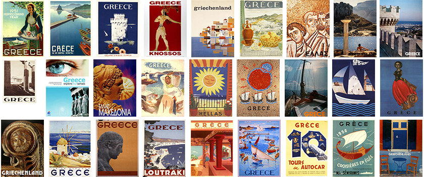 Παγκόσμια Μέρα Τουρισμού Αφιέρωμα στις αφίσες του Ελληνικού Οργανισμού Τουρισμού