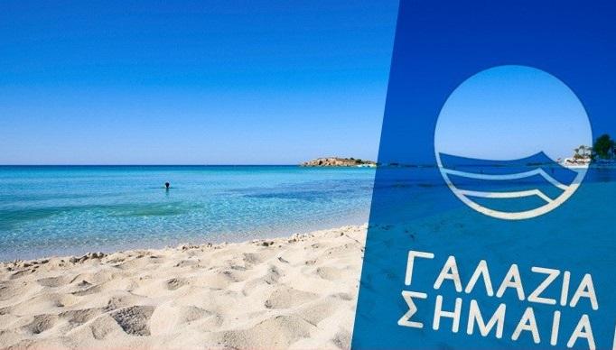 Στη 2η θέση παγκοσμίως οι ελληνικές θάλασσες
