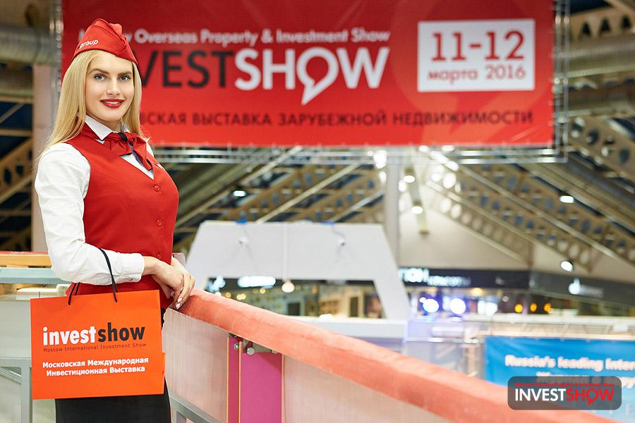 Приглашаем на Investshow г.Москва!2-3 марта 2018!