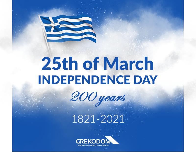 25 марта 2021 - парад в честь 200-летия греческой революции