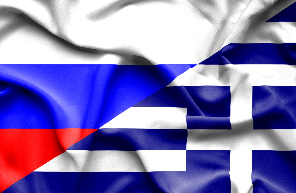 Russia and Greece strengthen military-technical cooperation