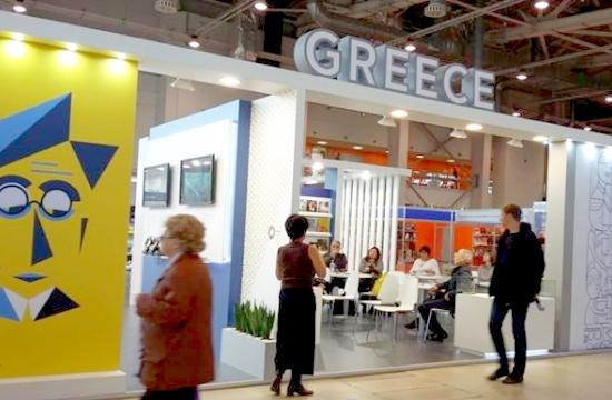 Η σύγχρονη Ελληνική Λογοτεχνία στη Μόσχα