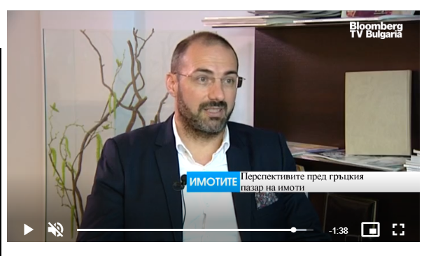 Експерт: Пандемията няма да причини сериозна корекция на цените на имотите в Гърция