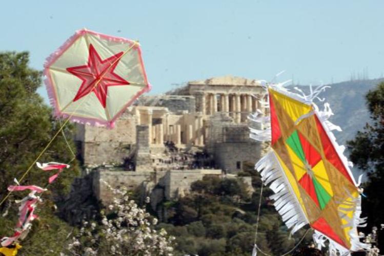 Чистый Понедельник - Кафара Дефтера в Греции