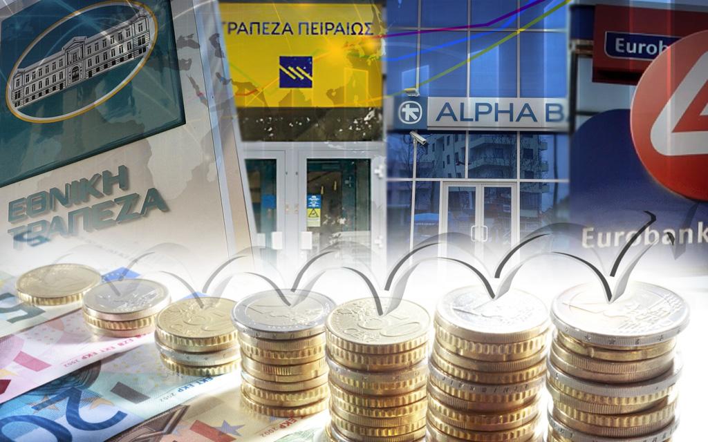 Capital controls: Πώς θα «σηκώσετε» χρήματα χωρίς όριο