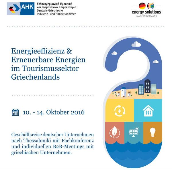 """Konferenz und Geschäftsreise der Deutsch-griechischen Industrie- und Handelskammer (AHK) zum Thema """"Energieeffizienz und erneuerbare Energien im Tourismussektor Griechenlands""""."""