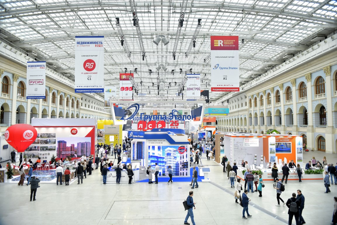 Grekodom will take part in the Real Estate from the Leaders trade fair