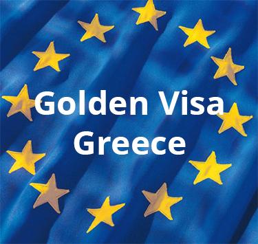 Golden Visa και για καταθέσεις άνω των 400.000 ευρώ