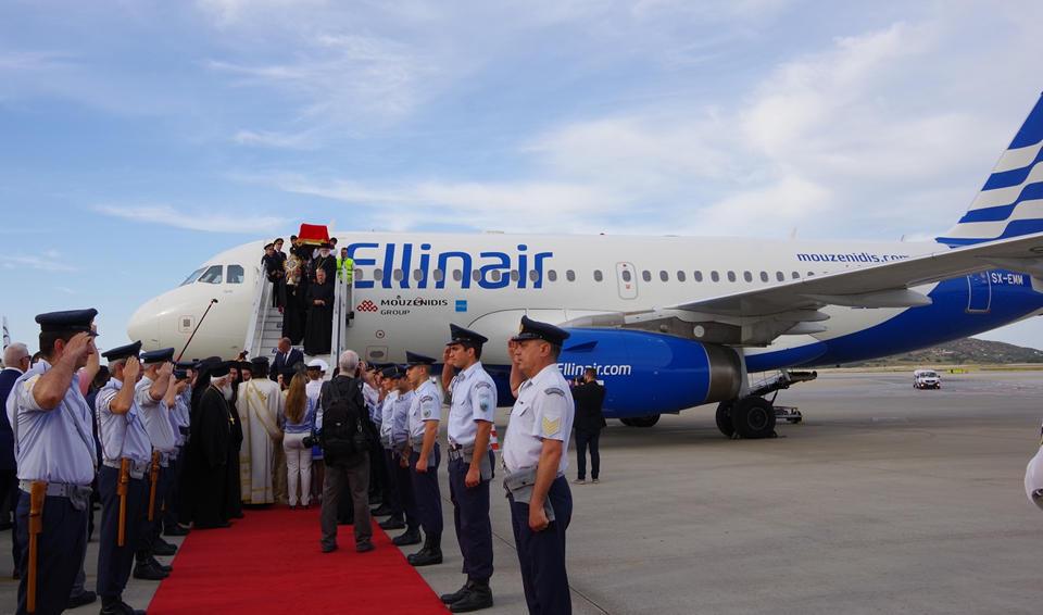Спеціальний рейс а/к Ellinair доставив на грецьку землю мощі Св. Єлени