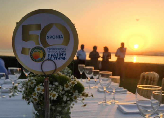 Earth Friendly Products Celebrates 50 Years Mark in Greece