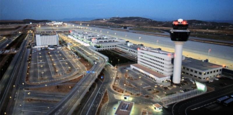 Афінський аеропорт знову нагороджений за інновації