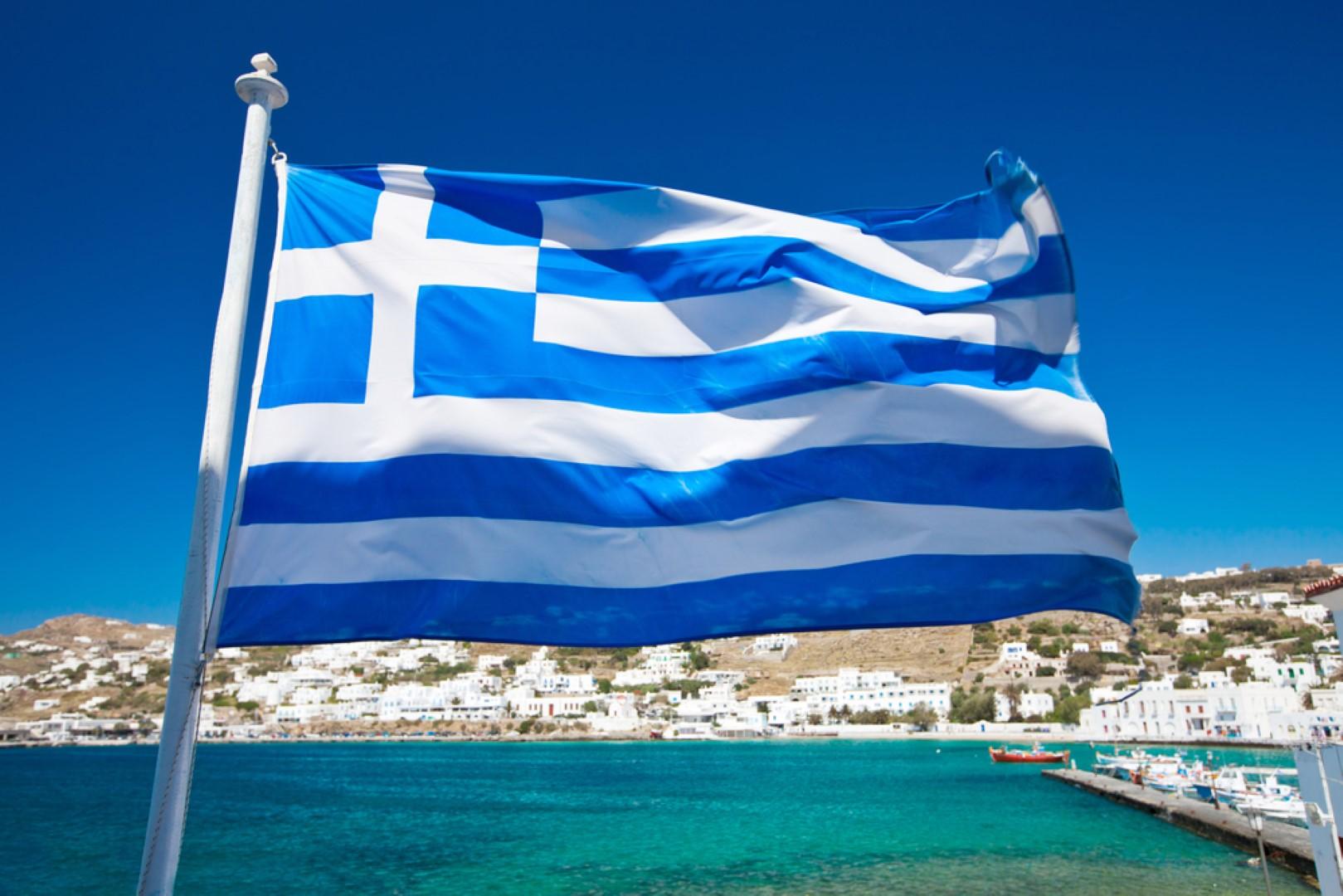 Αποκτήστε την ελληνική χρυσή βίζα επενδύοντας σε ελληνικές εταιρείες