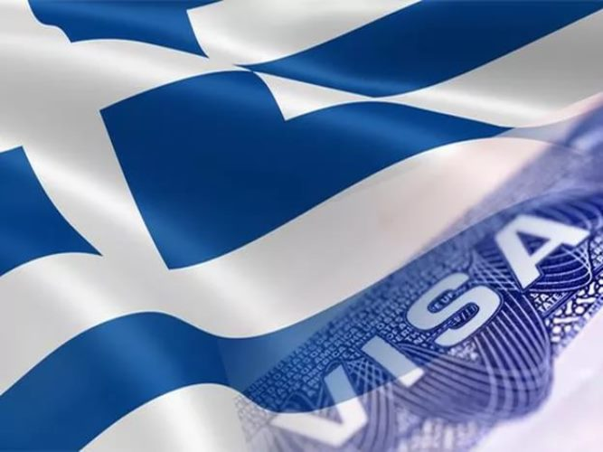 Визовый центр Греции переезжает