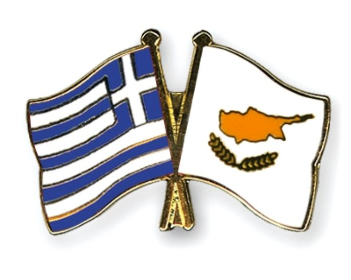 Greece and Cyprus to Forge Joint Education Policy