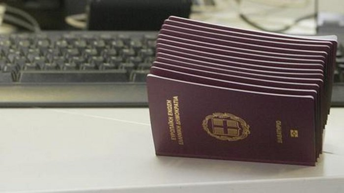 Greek Passport Among Most Powerful in the World