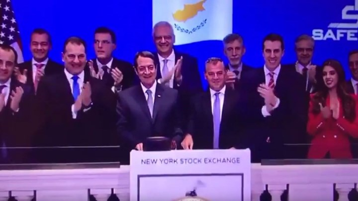 O Nίκος Αναστασιάδης… έσπασε το σφυρί της Wall Street