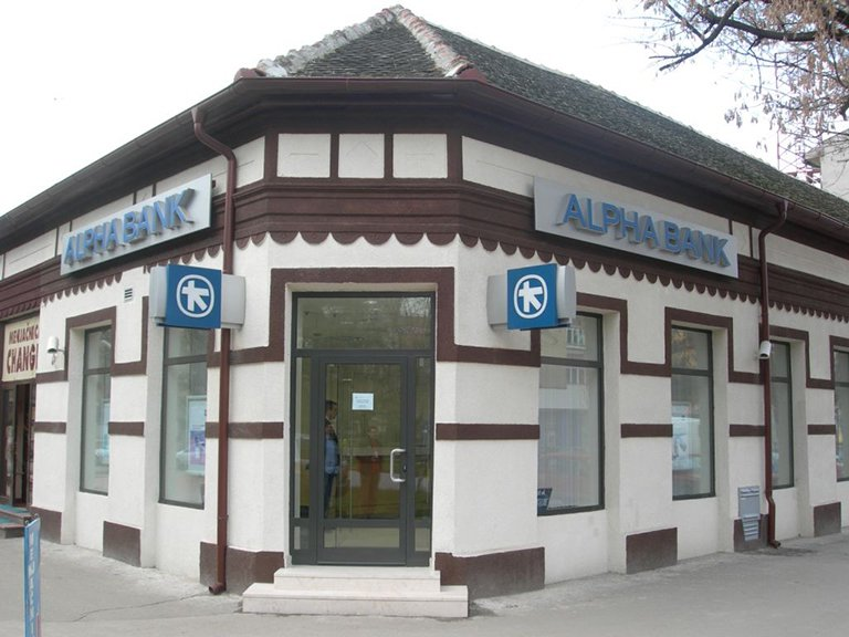 Alpha Bank Sells Serbian Real Estate Subsidiary for €8.4 million