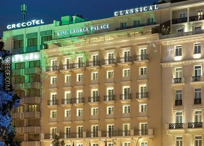 King George Hotel Now Officially Part of the Lampsa SA Hotels