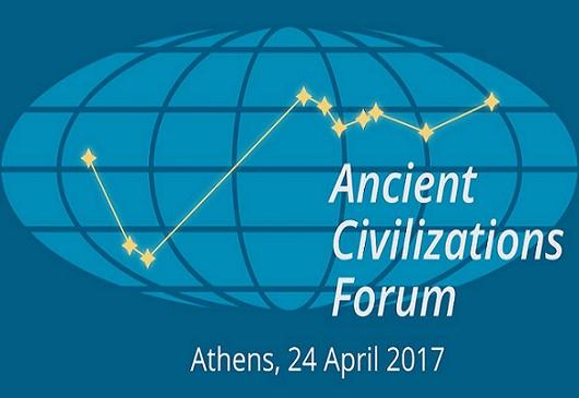 Φόρουμ δέκα Αρχαίων Πολιτισμών στην Αθήνα