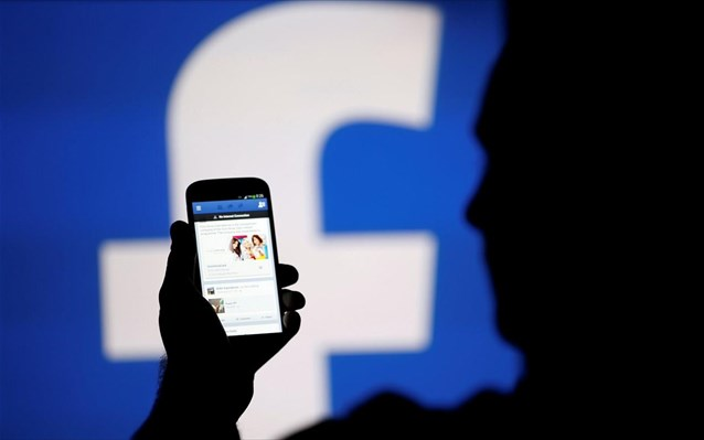 Το Facebook θα δίνει προτεραιότητα σε «αξιόπιστες» ειδήσεις