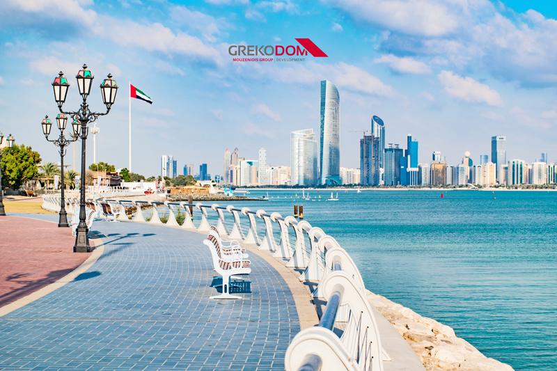 Στην καρδιά της Αμπού Ντάμπι στα Ηνωμένα Αραβικά Εμιράτα άνοιξε ένα νέο γραφείο της εταιρείας Grekodom!