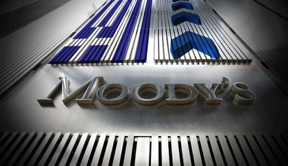 Debt Package is 'Credit Positive' for Greece, Says Moody's