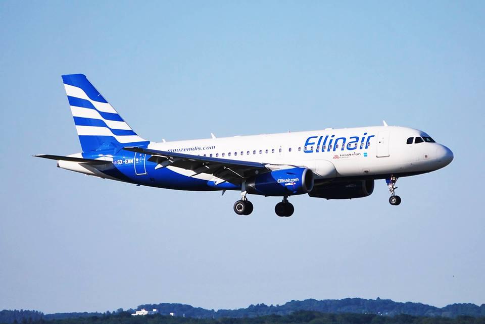 Ellinair визнана компанією, яка найшвидше зростає на внутрішньому ринку Греції