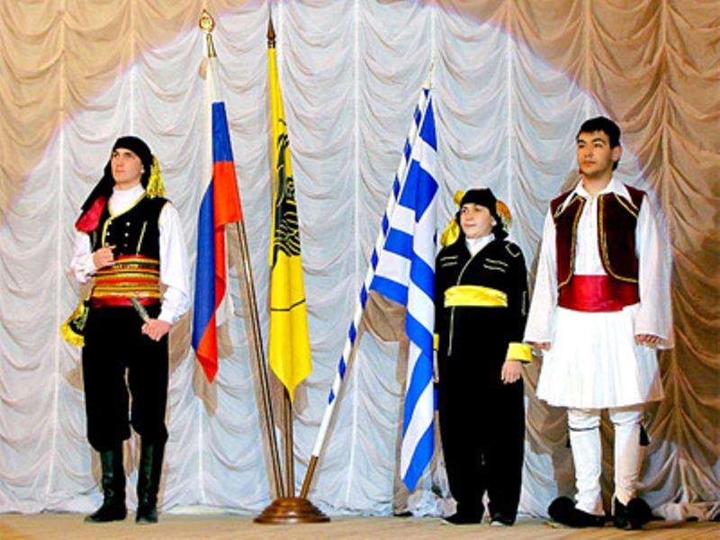 В Афінах відкрилася російсько-грецька Федерація культури