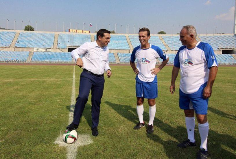 Ципрас принял участие в товарищеском матче между Россией и Грецией